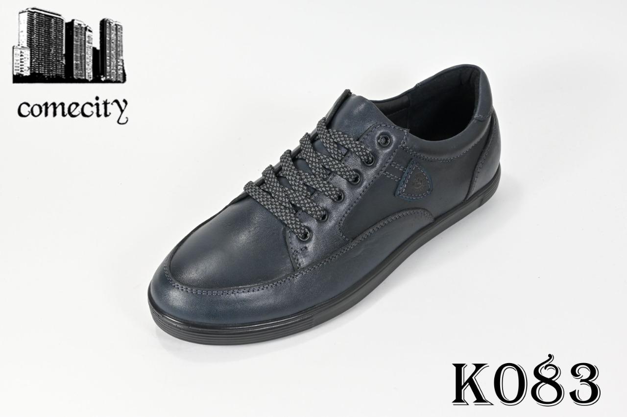 Кеды из натуральной кожи бренда обуви Комсити модель К083