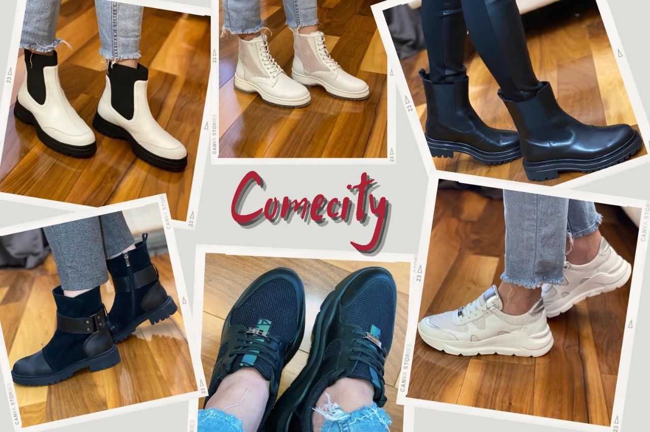 Comecity-banner